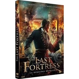 The last fortress, la dernière bataille : Andrey Burkovskiy, Erkebulan Dairov, …