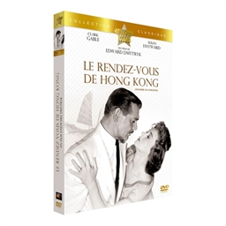 Le rendez-vous de Hong-Kong (DVD)