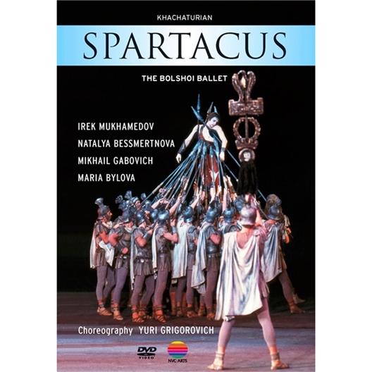Spartacus : Carlos acosta