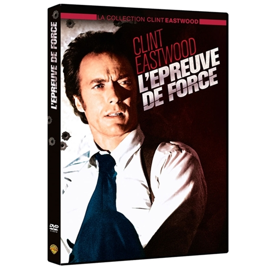 L'épreuve de force : Clint Eastwood, Sondra Locke, Pat Hingle…