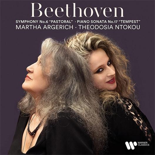 Beethoven : Martha Argerich, Théodosia Ntokou