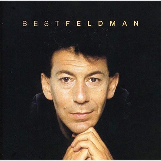 Best Feldman : Le meilleur de François Feldman (CD)