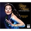 Yma Sumac : La Diva Inca - Anthologie 1950-1959