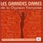 Les grandes dames de la chanson (5CD)
