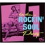 Let's throw a Rockin'Soul Party 1